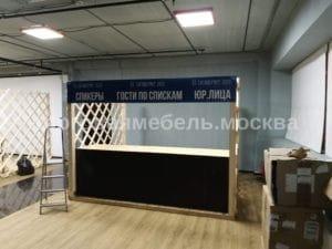 IMG_20200228_004540